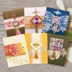꽃자수 카드 FT3005 (6종 한세트)