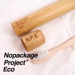 NPE 천연 대나무 칫솔 통 케이스 휴대용 파우치 에코