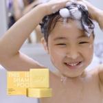 봉봉프랜즈 천연계면활성제 어린이 샴푸바 린스바 택1