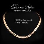 도나소피아 DN-4335-1 티타늄 게르마늄목걸이 건강 DN-4335-1