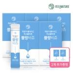 필네이처 저분자 피쉬콜라겐 쁠랑비쥬 스틱 5box +2