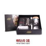 [비마프]기아대책 공정무역커피_비마프 바리스타3호 선물세트