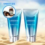[증정] 카미안느 착한수분 블루크림1+1/미백파우더