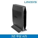 링크시스 WiFi 5 듀얼밴드 기가 공유기 라우터 E5600