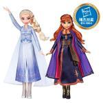겨울왕국2 패션돌 노래하는 인형 시리즈 디즈니공주
