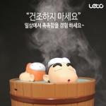 짱구는못말려 피규어 미니가습기 DI201901