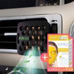 퓨리365 자동차 공기정화기(블랙) / 미세먼지 정화