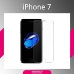 애플 아이폰7 9H 강화유리 액정보호필름 - 3T