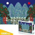 TP10-361 일월오봉도 1000조각 직소퍼즐