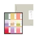 [쌍계명차] 선물세트_클래식 티 박스