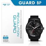 [프로텍트엠/PROTECTM] LG G Watch R / LG-W110 레볼루션가드 방탄/충격흡수 액정필름