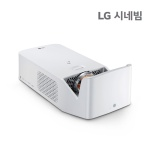 LG시네빔 풀HD HF65LA 단초점 홈시네마 빔프로젝터