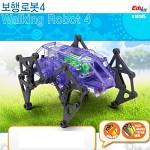 (아카데미과학 AC18145) 보행로봇 4 (Walking Robot 4) (과학교재)