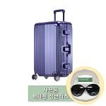 엔리코코베리 캐리어 알루미늄 프레임 20인치 아이언라인 기내용 IL-02 여행가방 (선글라스 증정)