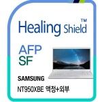 노트북9 올웨이즈 NT950XBE 올레포빅액정+외부3종세트