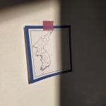 대한민국 한반도 지도 클래식 블루 심플 메모지