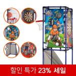 리빙샵 멀티 스포츠게임 어린이 유아 완구 장난감