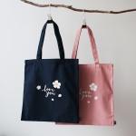 [한정판매] 벚꽃 자수에코백