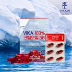비카인 100% 크릴오일 56 (1000mgX180캡슐/6BOX)