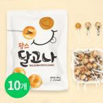 달고나 팝스 막대사탕 280g (26~28개입) x 10봉