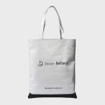Silver basic Tote bag