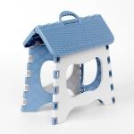 매직 간이 접이식 의자(26.5x21cm) 욕실 보조의자
