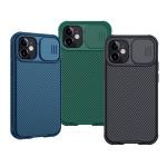아이폰 12 PRO 맥스 미니/렌즈보호 슬라이드 폰케이스