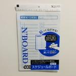[시바타]부착식 미니 화이트보드 메모판(월간)(KM-219)