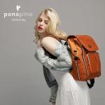 포노피노 루츠백팩 기저귀가방