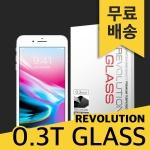 (1+1)레볼루션글라스 0.3T 강화유리 아이폰8 플러스