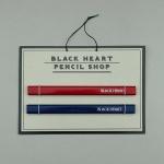 흑심 목공연필세트(연필각인)