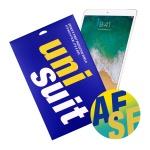 아이패드 프로 10.5형 WiFi 클리어 1매+서피스 2매