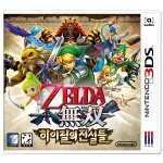 3DS 젤다무쌍 하이랄의 전설들