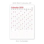 [2019 달력] Wall Calendar - 7