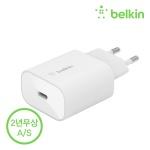 벨킨 25W USB-C PD 3.0 PPS 가정용 충전기 WCA004