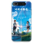 iPhone7+ 너의 이름은(Your Name)Light UP Case