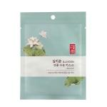 [아모레퍼시픽] 일리윤 연꽃수분마스크 10매