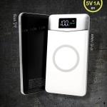 엑스트라 VOLT-S2 LCD보조배터리 화이트 10000mAh