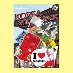 스티커붐 한국 서울 스티커 -캐리어스티커