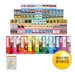 [보드게임] 똑똑해지는 메모리 지식카드 9종 set