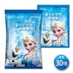 국내생산 디즈니 겨울왕국 붙이는 핫팩 30매
