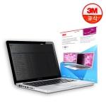 3M 노트북용 고선명 정보보안필름 HC PF15.6W9 COMPLY