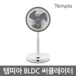 템피아 BLDC 써큘레이터 TSC-010B