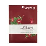 [아모레퍼시픽] 일리윤 동백오일영양마스크 10매