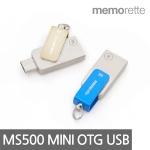 [메모렛] MS500 mini 16G 메탈 SMART OTG USB메모리
