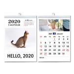 2020 주문제작 나만의 포토 기념일 캘린더 (1+1)