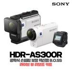 소니 액션캠 BOSS HDR-AS300R 리모트 키트