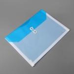 오피스 A4 봉투파일(블루) (33cm)