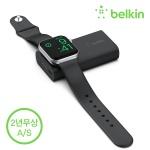 벨킨 F8J233bt 애플워치 무선 충전 보조 배터리