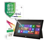 MS 서피스 프로4 스케치 종이질감 지문방지 액정 1매